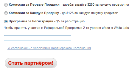 Регистрация в партнерке знакомств Анастасия