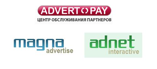 Advertpay снова начал платить партнерам?