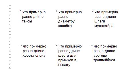 Яндекс шутит
