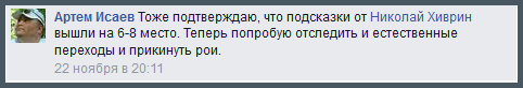 isaev